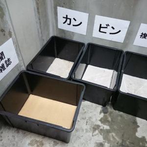 江坂アパートメントのサービス 単身赴任の家具付き賃貸
