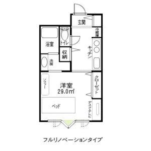 Cタイプ フルリノベーション 江坂アパートメント