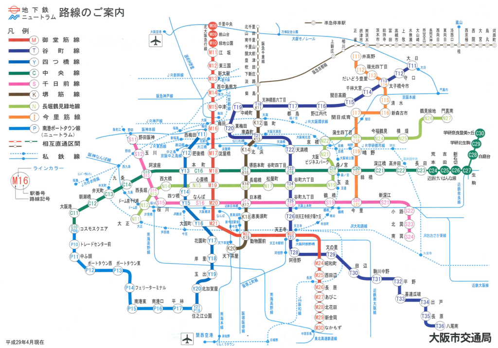 大阪地下鉄路線図 沿線マップPDF
